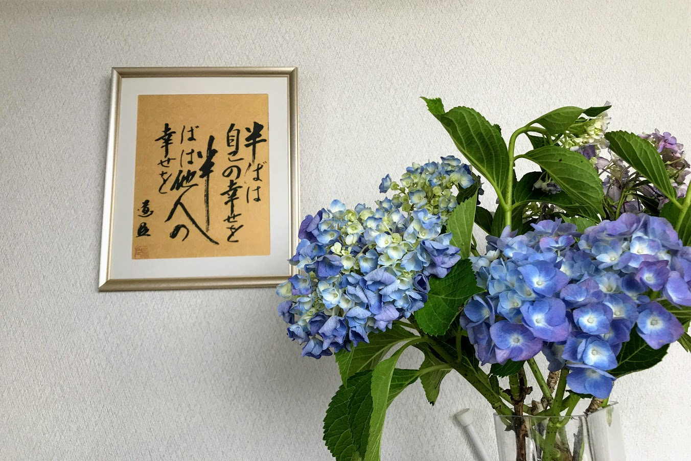 原田パソコン教室 玄関の写真